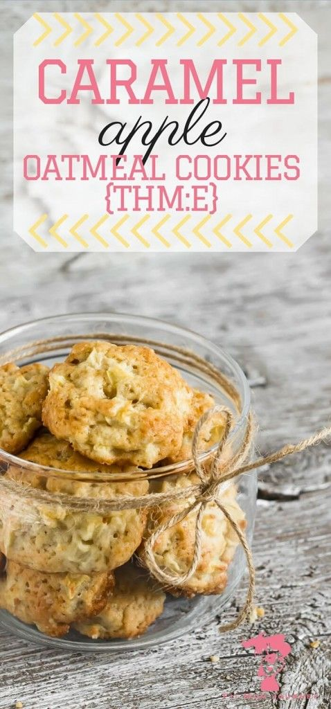 A moist, delicious THM E oatmeal cookie that amps up the flavor with caramel and apples! http://fitmomjourney.com/thm-e-oatmeal-cookies-caramel-apple-oatmeal-cookies/