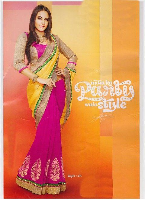 Dark Pink And Yellow Fancy Fabric Sonakshi Sinha Saree