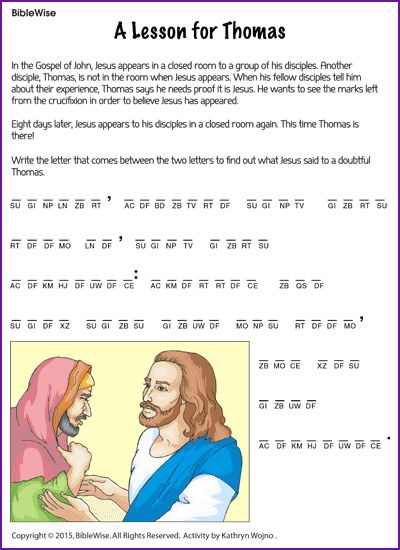 A Lesson for Thomas - Kids Korner - BibleWise (Blessed are they who have not seen and believe)
