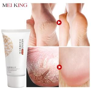 MEIKING Baby Foot Care Deep Exfoliation for Feet peel Anti Drying Remo – Skin Care Group Shop