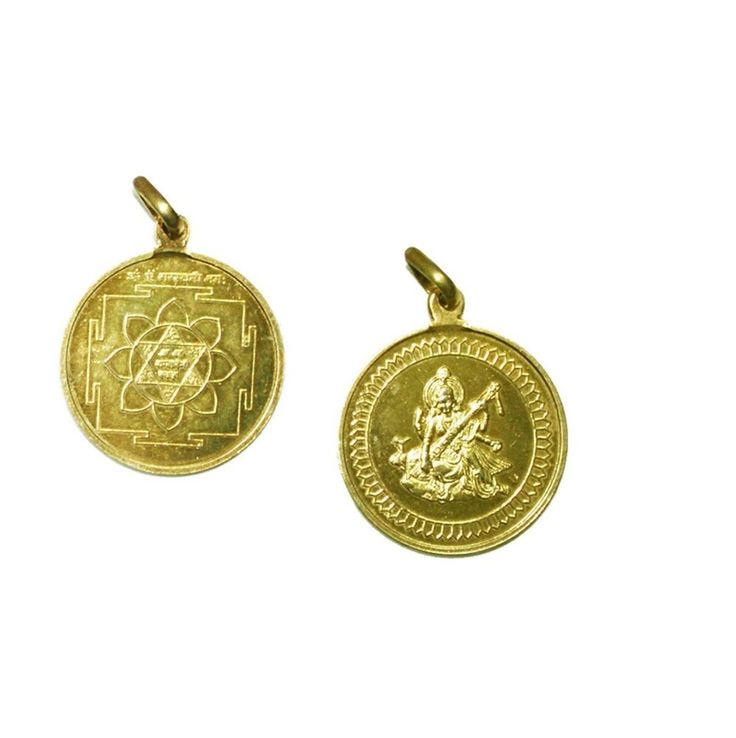 Saraswati Yantra Pendant Copper Gold Plated Blessed And Energized Locket Charm