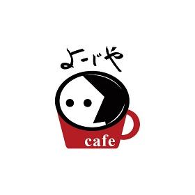 よーじやカフェ
