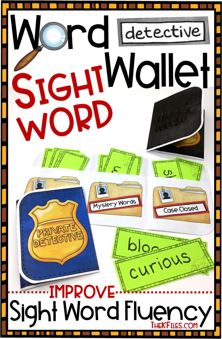 Word Detectives will build their sight word fluency with this fun and engaging Sight Word wallet during Reader's Workshop, Read to Self and during your Daily 5 activities. Students find sight words in their independent reading and use them as sight word flashcards Add this to your sight word activities teacher tool box during Readers Workshop and watch your students grow!