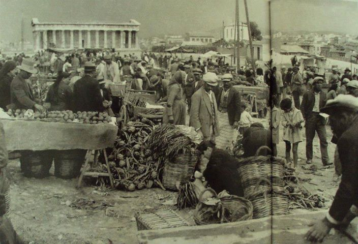 Λαϊκή στο Θησείο, 1931 - Thission, Athens (1931)