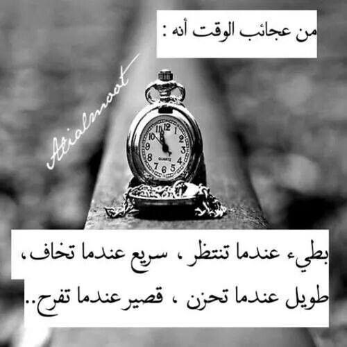 حقيقه#