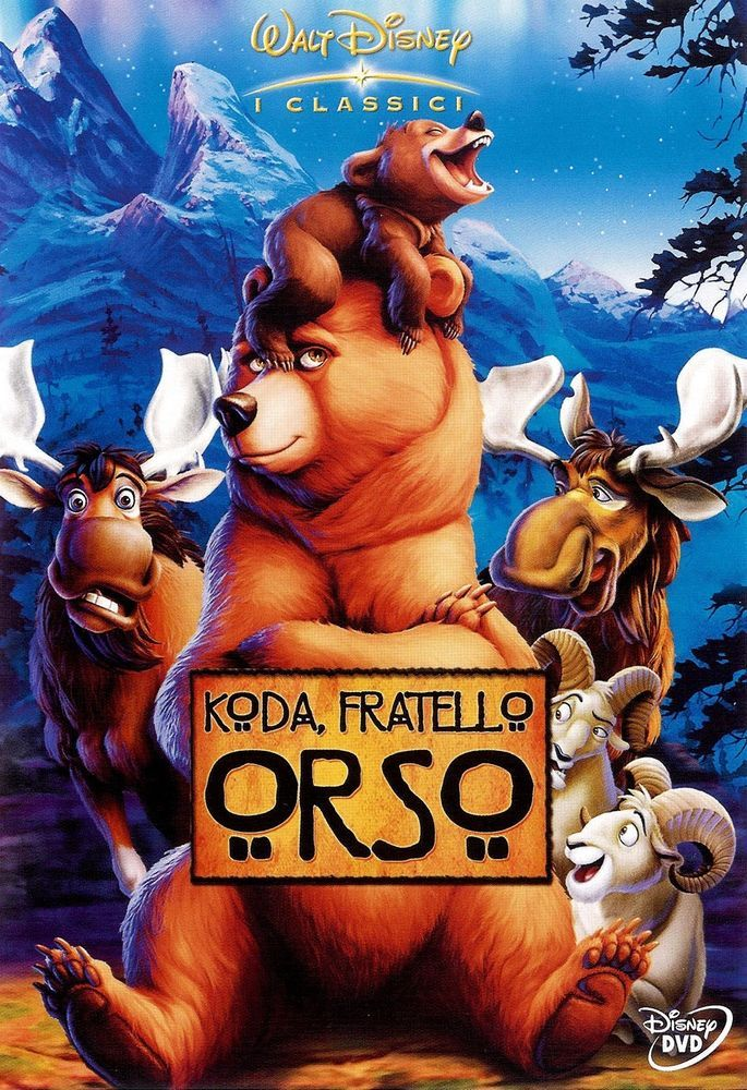 KODA FRATELLO ORSO - DVD OLOGRAMMA RETTANGOLARE Z3-DV 0189-8007038001896
