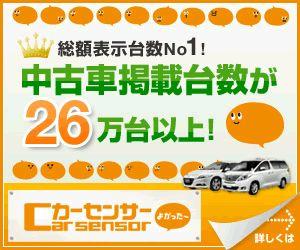 新車・未使用車 ローン金利2.9%~最大120回まで!金利が安いから車も安く買える! | レンタカーのテラモレンタカー