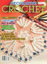 Decorative Crochet Magazines 10 - Gitte Andersen - Picasa ウェブ アルバム