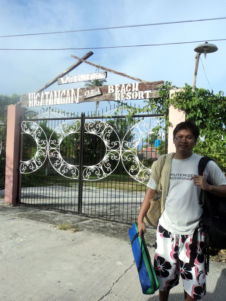 Entrance of the Higatangan Beach Resort