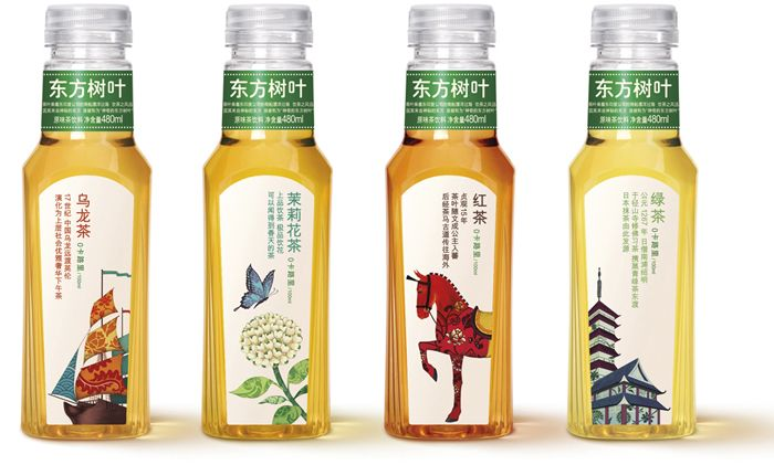 The Nongfu Spring Company just launched its latest tea packaging range called Oriental Leaf Tea. Pearlfisher created the brand identity and packaging for the premium ready to drink teas, which come in Red, Green, Jasmin and Oolong.