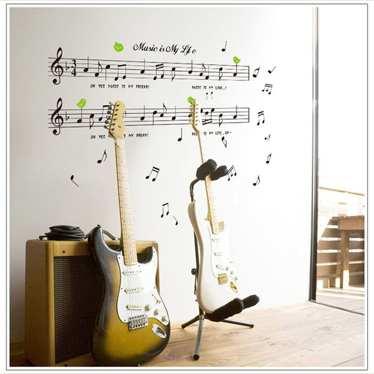 1000+ Ideas About Music Bedroom On Pinterest
