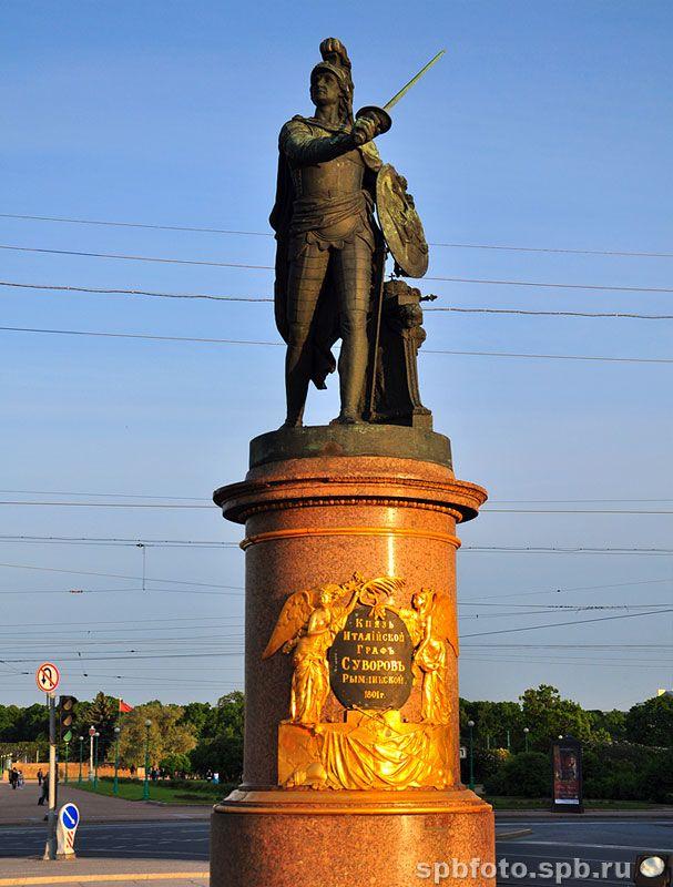 Памятник Суворову на Марсовом поле