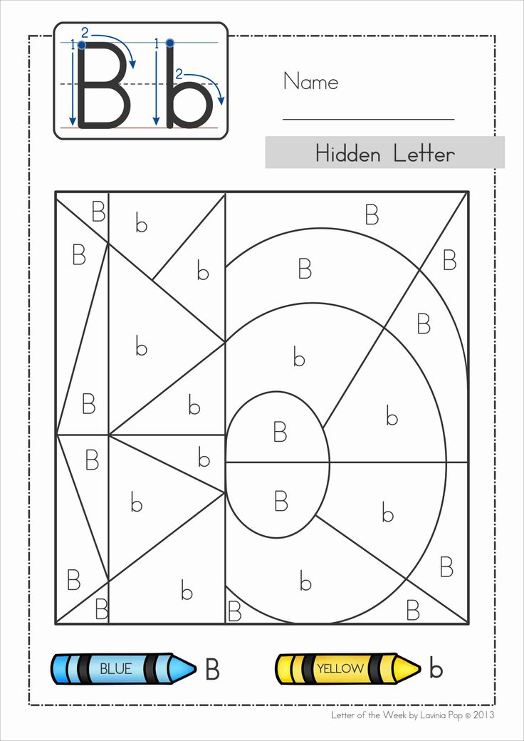 Phonics Letter of the Week Bb {FREE}. A HUGE unit (81 pages) with all that you need for a letter of the week curriculum. A page from the unit: Color by code to reveal the hidden letter.
