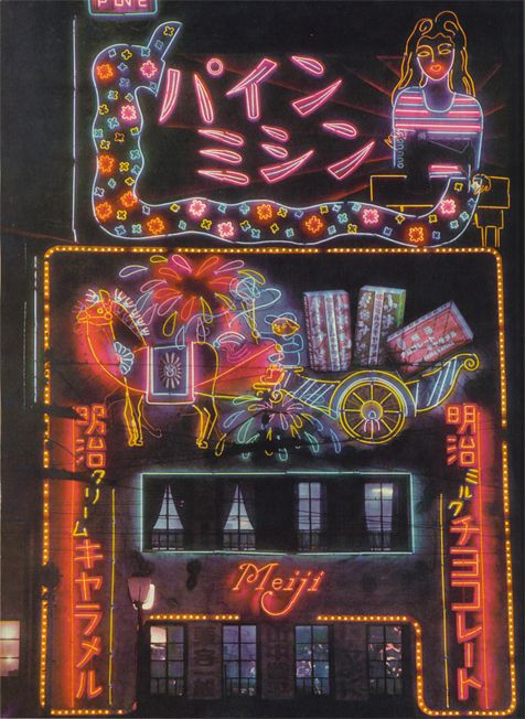 m-a-h-o-u-y-a:  cunecunecune:  toeianimation:  Tokyo neon lights, Jun Miki, LIFE, 1963.(via viktu)