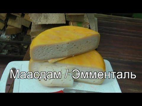 Сыр маскарпоне. Маскарпоне в домашних условиях - YouTube