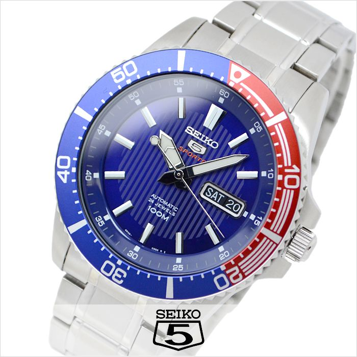 Image result for blue seiko urchin
