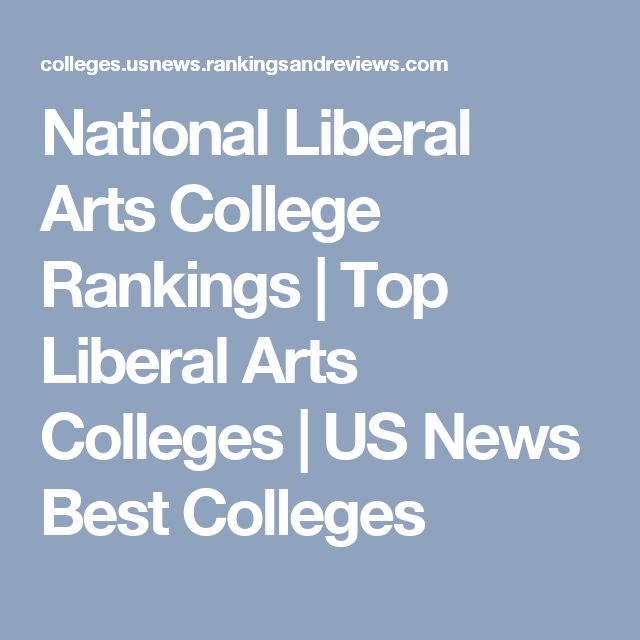 Liberal Arts colleges rankings by major