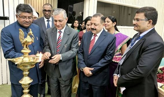 Chief Justice of India T S  Thakur and Union Ministers Ravi Shankar Prasad and Dr Jitendra Singh lighting the traditional lamp to inaugurate the All India Conference of Central Administrative Tribunal (CAT) at Vigyan Bhawan New Delhi.