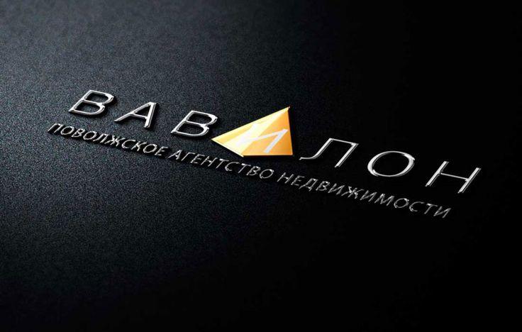 Логотип для поволжского агенства недвижимости Вавилон, г. Саратов