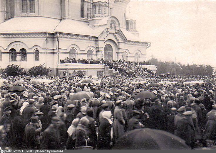 Похороны белочехов в Самаре 1918