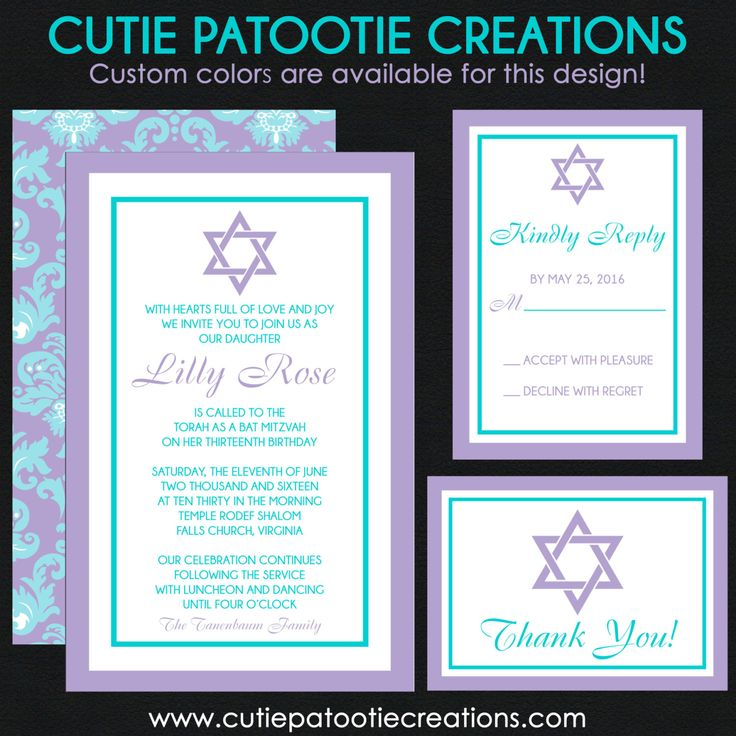 Cutie Patootie Creations, Bat Mitzvah Invitation, Bar Mitzvah Invitations, B'nai Mitzvah Invitation, B'not Mitzvah Invitation, customizable invitations, unique, modern, teal blue, lavender, purple, jewish star, www.cutiepatootiecreations.com