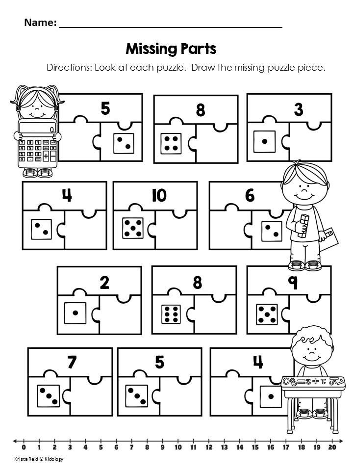 This set of part part whole puzzles also includes 4 differentiated extension worksheets! Its ready to go as a math workstation! $