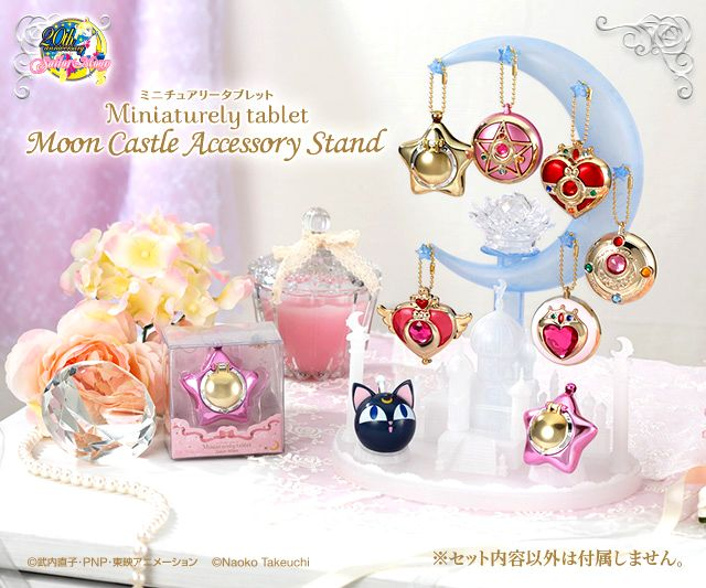 Official Moon Castle stand for the Sailor Moon Tablet Cases! Images and shopping links here http://www.moonkitty.net/buy-japanese-sailor-moon-gashapon-tablet-cases.php