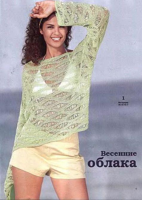 Ажурный пуловер. Обсуждение на LiveInternet - Российский Сервис Онлайн-Дневников