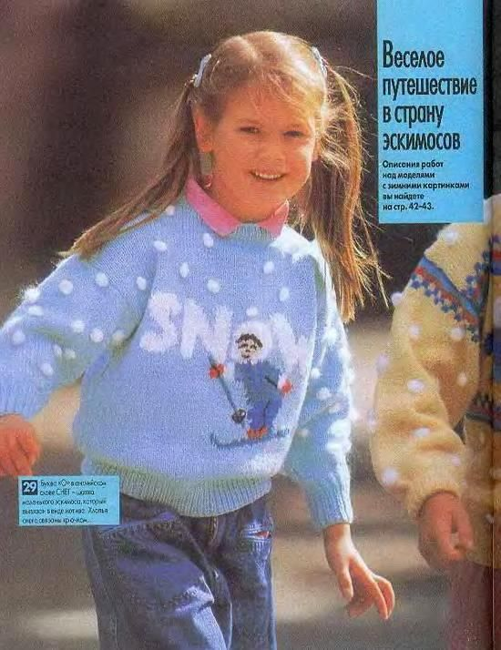 http://knits4kids.com/ru/collection-ru/library-ru/album-view?aid=15370