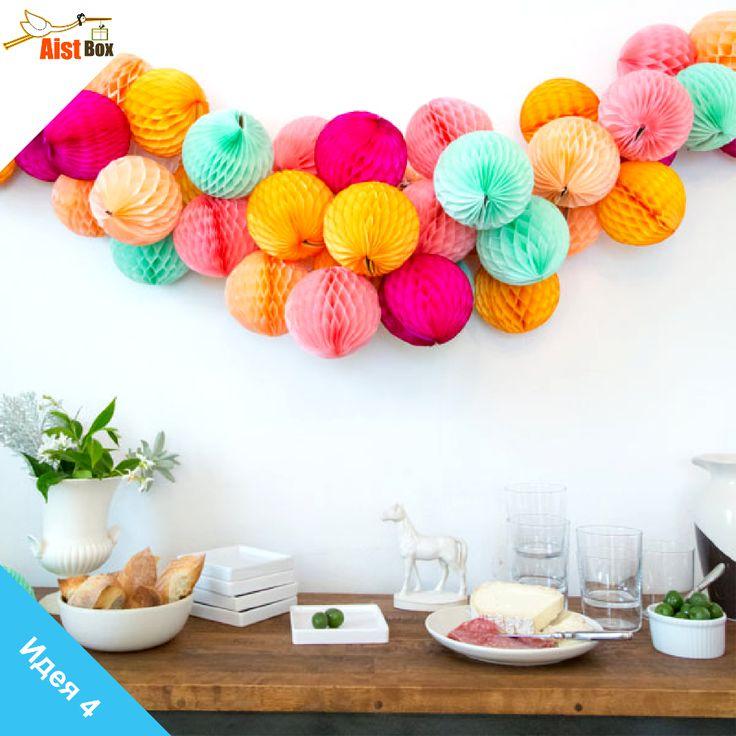 В продаже часто можно встретить бумажные шары с «сотами» для украшения торжеств. Мы хотим предложить Вам идею, как быстро и просто сделать из них потрясающую объёмную гирлянду, которая станет главным украшением Вашей вечеринки! Делаем гирлянду-соты!