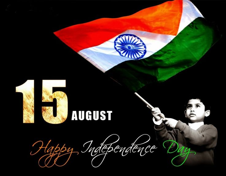 Happy Independence Day 2016 Images, Pictures, Quotes, SMS, Wallpapers Free…