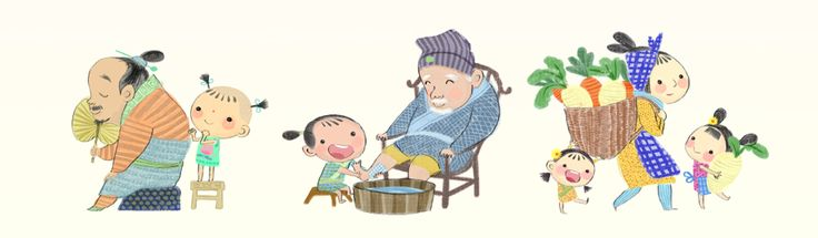 Moonfest 2013 - Filial Piety