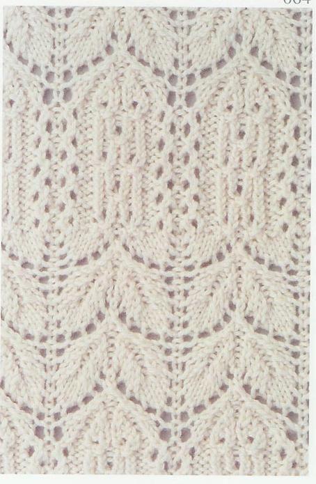 Lace Knitting Stitch #64 | Lace Knitting Stitches