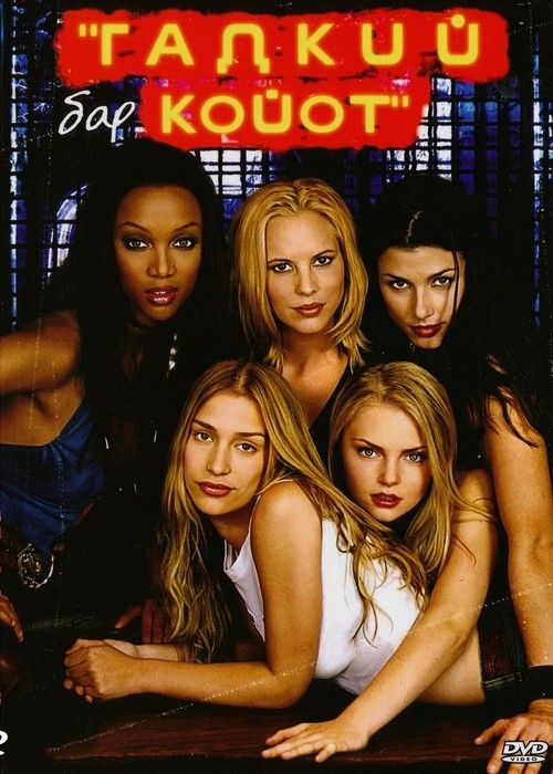 Watch Coyote Ugly 2000 Full Movie Online Free