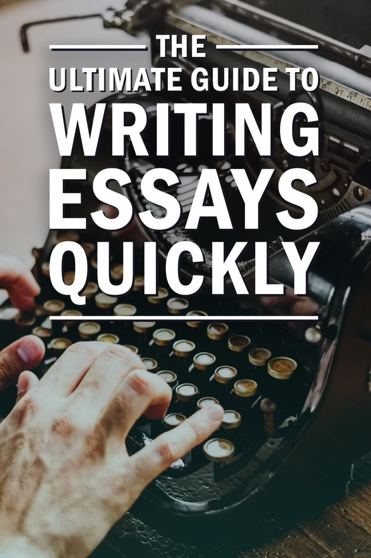 How to Write High Quality Papers and Essays