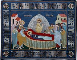 Holy Dormition of the Mother of God / УСПЕНИЕ ПРЕСВЯТОЙ БОГОРОДИЦЫ