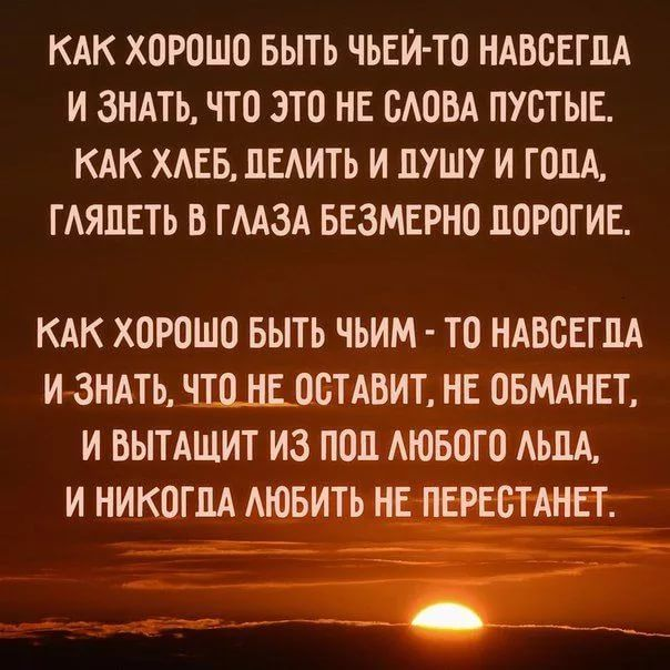 Citaty So Smyslom 14 Tys Izobrazhenij Najdeno V Yandeks Kartinkah Wise Quotes Life Motivation Inspirational Quotes