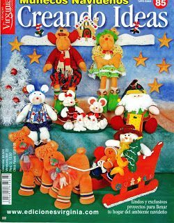 muñecos navideños 1