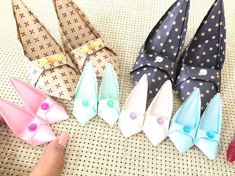 折り紙 ハイヒール origami - YouTube