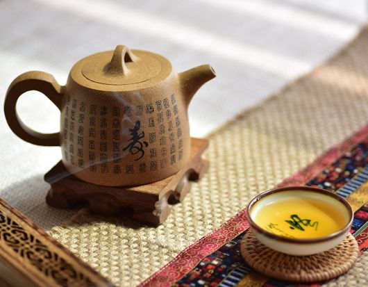 #Tea Club