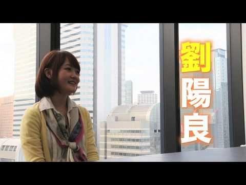 RICH MEDIA 2014新卒採用 - YouTube