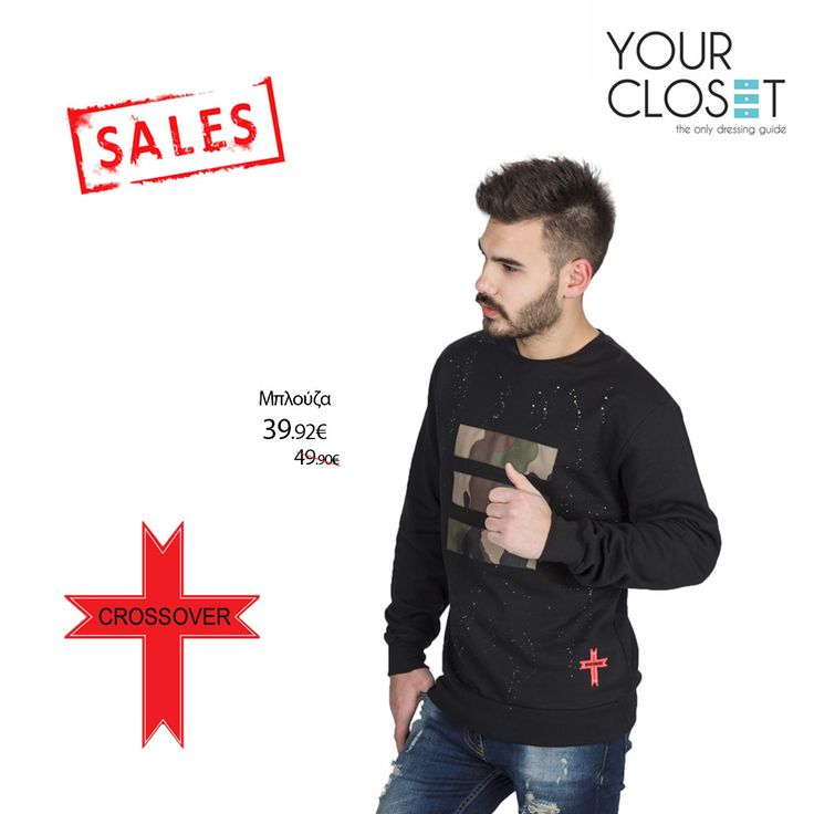 #Crossover: Be #amazing! Μπλούζα 🔎: 1348 #fashionlover #eshop #fashionblogger #fashionista #fashionstyle #fashionaddict #fashionlover #fashion #style #crossover #clothes #fashionblog #lookoftheday #new #newcollection #menswear #men