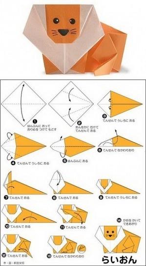 DIY paper lion