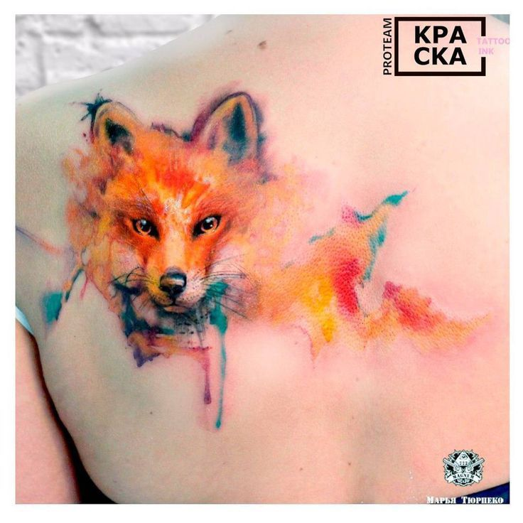 Nice Animal Tattoo Designs Watercolor Fox Watercolor Fox Tattoos Animal Tattoos Watercolor Fox