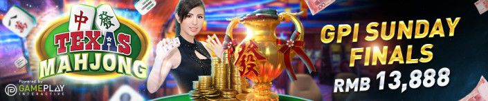 W88 GPI Summer Win Battle Final Prize Up to RMB 13,888! https://online-casino-malaysia.com/promo-categories/no-deposit-bonus/w88-gpi-summer-win-battle-rmb-13888