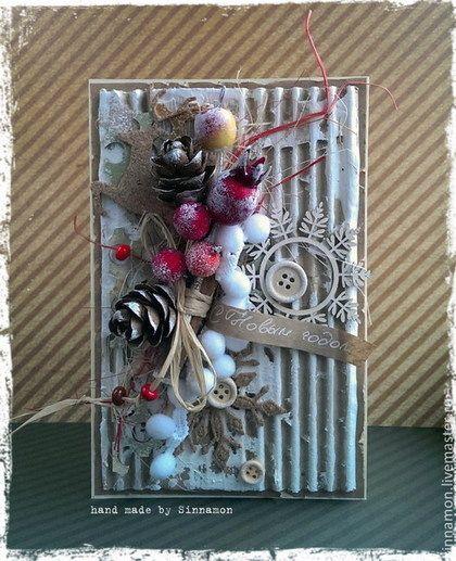 Новогодняя открытка в эко-стиле - коричневый,Новый Год,новогодняя открытка