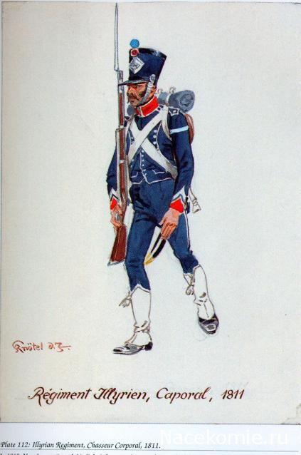 Fuciliere del rgt. il lirico al servizio della Francia