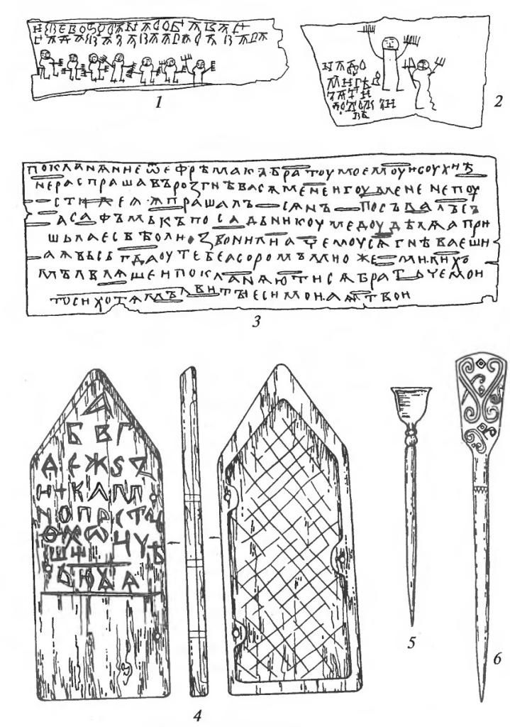 26 July 1951 during excavations in Novgorod was found first birch-bark scroll - a landmark event for the study of ancient Russian history and culture. Later, they were discovered in Smolensk, Pskov, Vitebsk, Old Ruse, Torzhok, Tver, Moscow and other cities, where soil conditions contribute to the preservation of organic matter. Now ancient cities found 1000 birch-bark letters. The vast majority (953) - in Novgorod