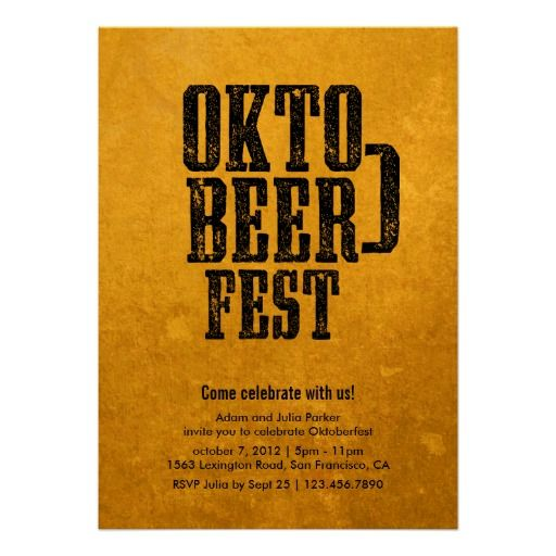 Oktoberfest Beer Drinking Gold Party Invitation http://www.oktoberfesthaus.com