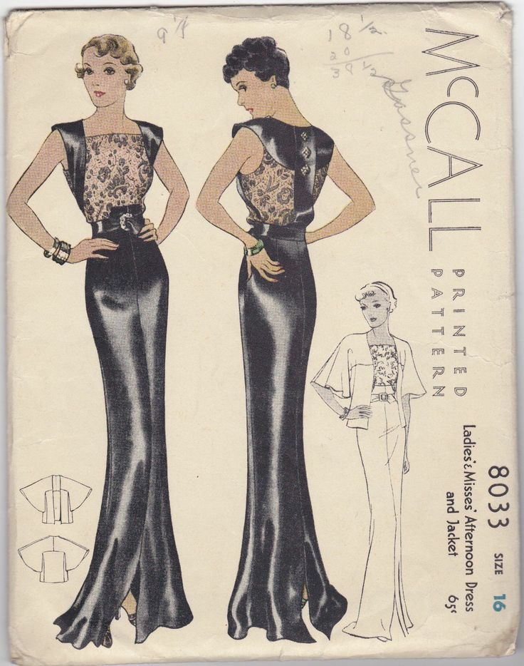 McCall 8033 by Ardanse | ca. 1934 Ladies' & Misses' Afternoon Dress & Jacket